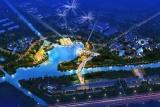 2020第三届中国(昆明)南亚社会公共安全科技博览会