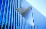 牵手腾讯!联建光电大屏见证全球最大写字楼建成