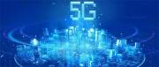 5G時代的理想與現實
