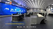 广东广播电视台走进魅视,共话科技未来