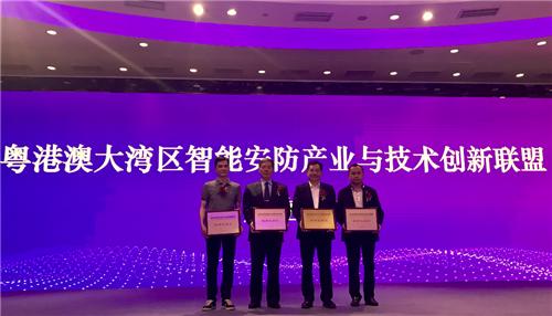 紫为云清华AI使能平台亮相深圳先行示范区