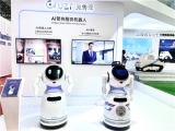 """""""黑科技""""荟萃2019安博会,优必选科技开启智慧安防的机器人时代"""