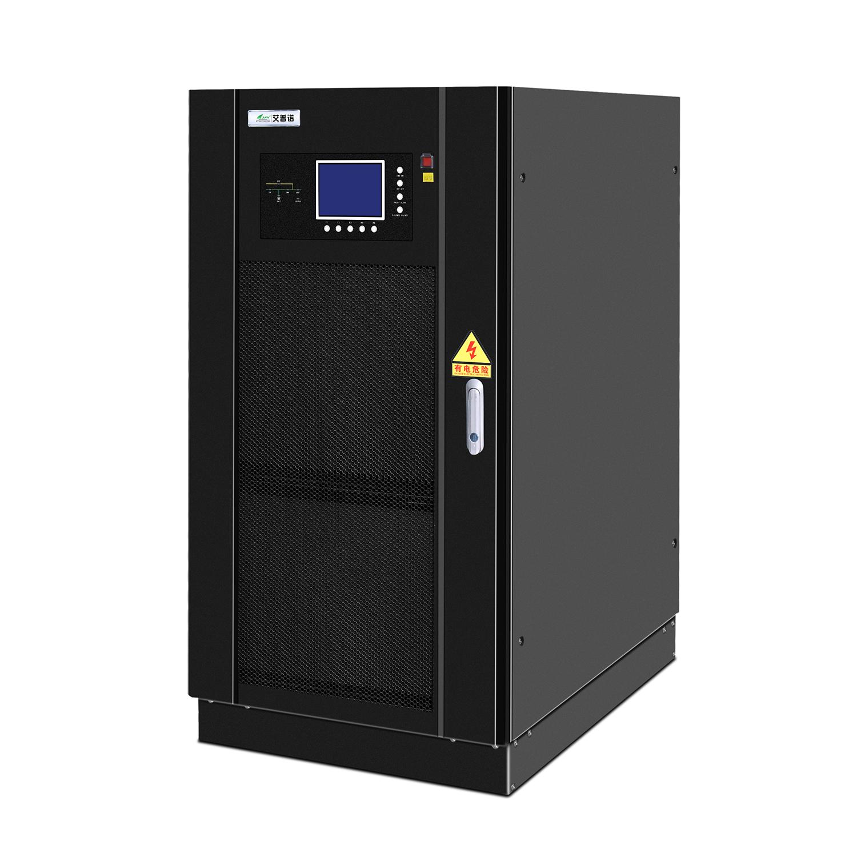 安防数据机房专用UPS不间断电源
