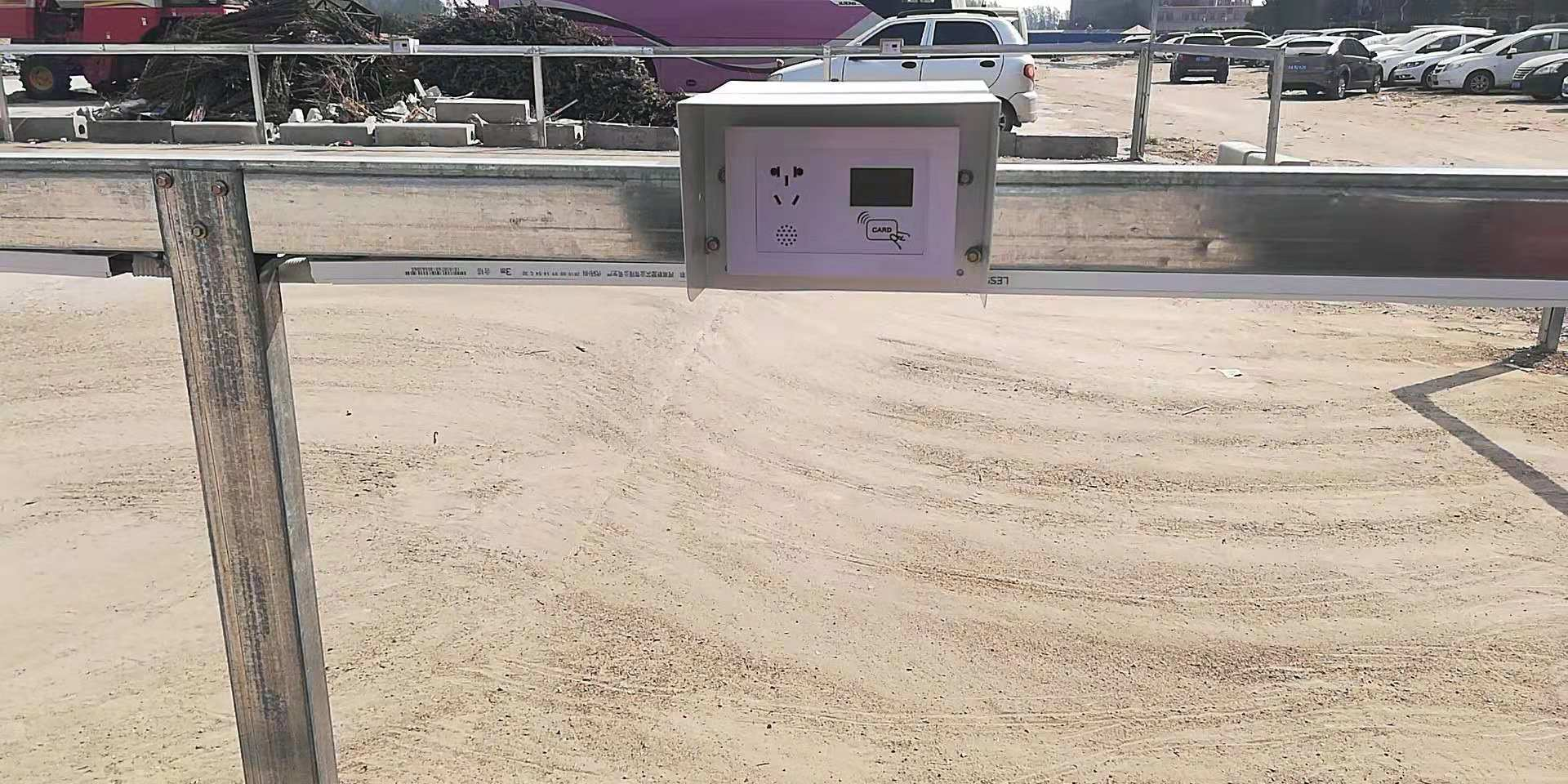 电动自行车充电站