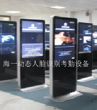 河南海一电子专业提供高端动态人脸识别立式考勤一体机设备会议签到一体机