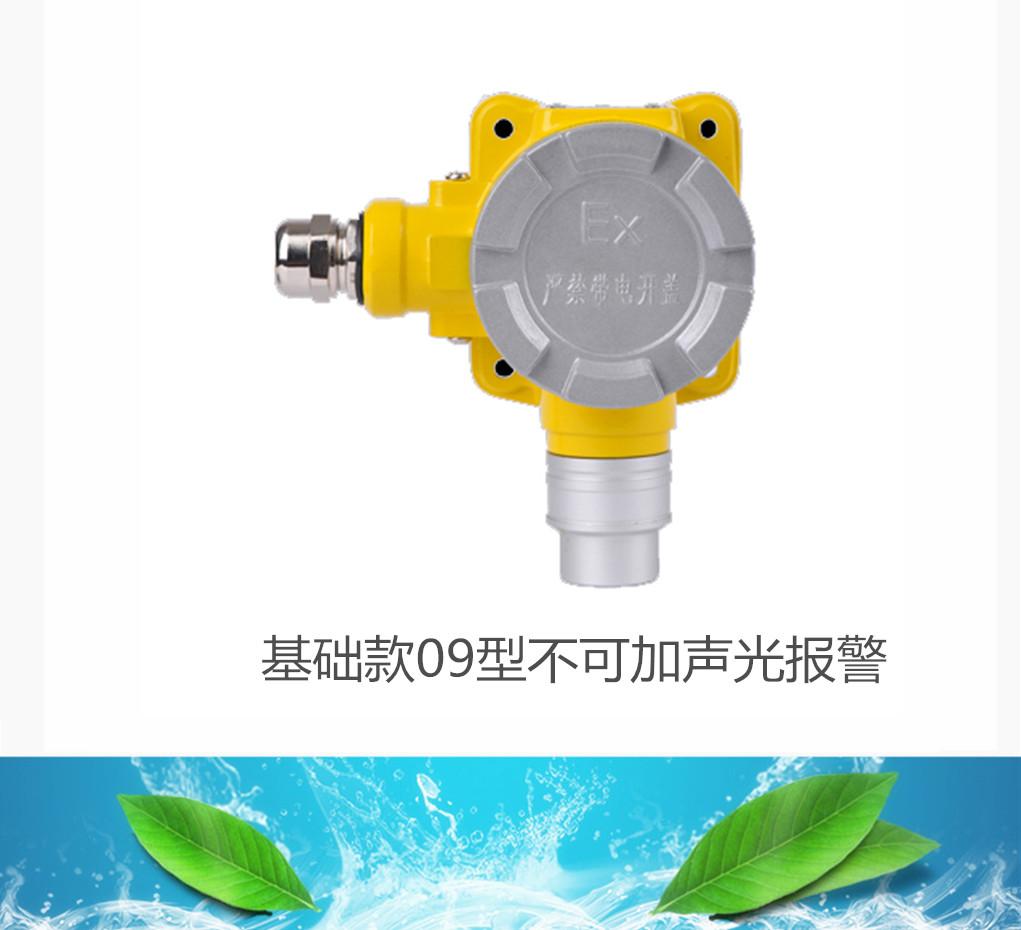 唐山市工业酒精报警器中文浓度显示