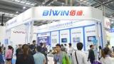"""BIWIN佰维:专业存储,精准覆盖安防客户""""端""""需求"""