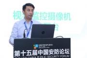 孟曉光:增點擴面完善視頻監控建設