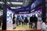 助力安防智慧视频行业发展 西部数据参展2019深圳安博会