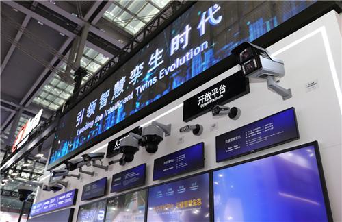 2019安博会 | 大华股份创新成果震撼亮相,智慧应用腾飞未来