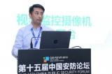 山东省公安厅技防办负责人孟晓光:增点扩面完善视频监控建设