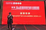 """优特普喜获""""中国安防10大视频监控品牌""""殊荣"""