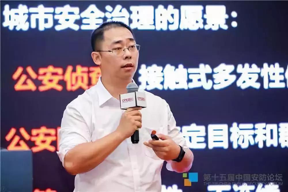 佳都科技刘弘胤:城市治理模式正面临急剧变革