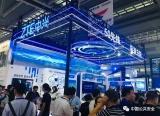 中兴通讯亮相2019深圳安博会,5G+智能视频演绎极智安防