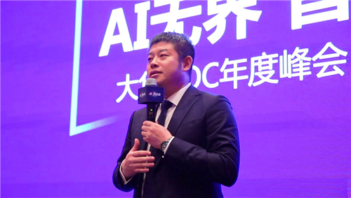 """AI无界 智启未来"" 大华股份智慧教育高峰论坛在深圳成功举办"