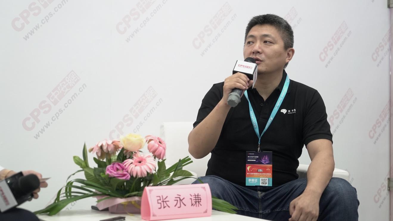 地平线副总裁张永谦:旭日处理器解决方案出货量超10万套