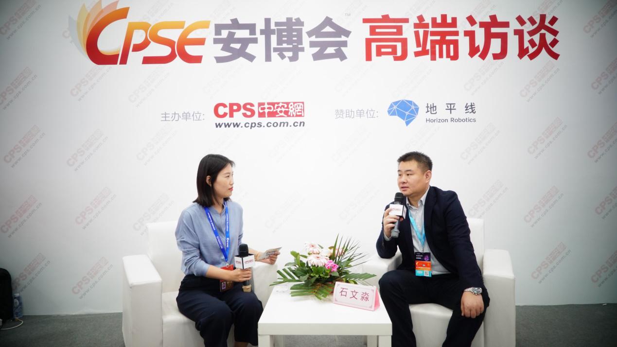 力维智联副总裁石文淼:四大优势构筑AIoT时代核心竞争力