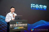通通易联胡环宇:智慧社区2.0时代,运营服务将成新价值增长点