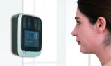 单机高达5万用户虹膜识别仪新品上市