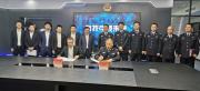 """創新""""市域治理"""" 臺州公安與大華股份簽署戰略合作協議"""