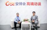 澎思科技CEO马原:智能安防时代企业如何安身立命