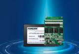 響應安防智能化進程,FORESEE固態硬盤超穩發揮