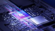 智能終端AI芯片產業前景可期