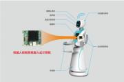 智聯萬物 | 華北工控嵌入式計算機在服務型機器人行業的擴展應用