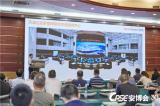 美凯技术副总经理凌柱:打造智慧新警务指挥中心