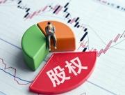 3.43亿收购英飞拓5%股权后 深投控取得其实质控制权
