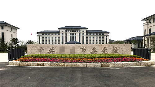 上海寰视推进智慧党校新模式