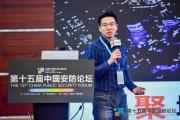 东方网力王夷:视频数据将成城市治理最核心数据