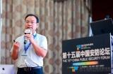 民望科技董事长沈孟华:城市智慧停车产业分析
