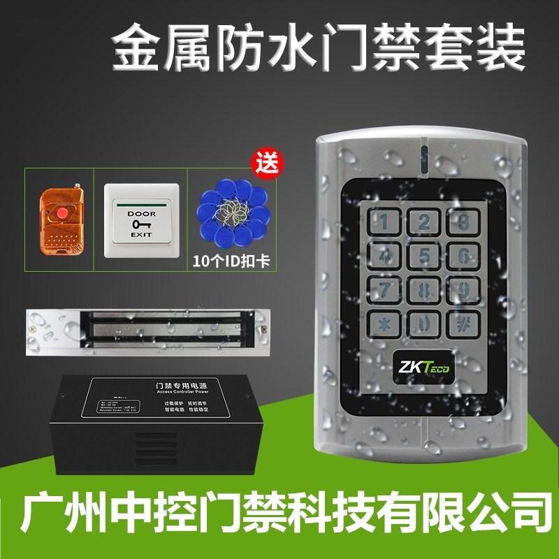 白云区刷卡门禁scr100读卡器安装找广州中控
