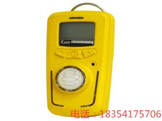 山西长治氨气气体检测仪优质生产供应商品牌保证