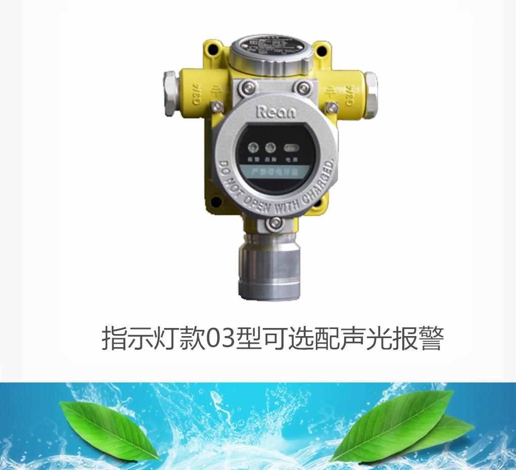 平潭县氧气报警器智能报警装置