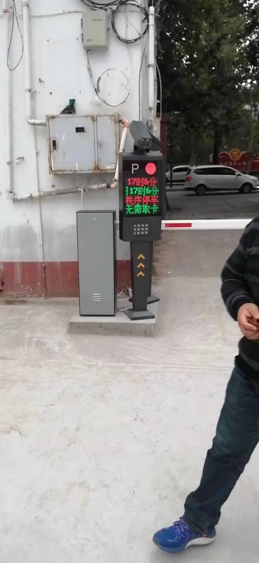 车牌识别一体机 智能直杆道闸  无感支付停车收费系统 洛阳厂家批发