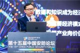 云从科技安防行业部总经理李夏风:人机协同助力建设治安防控体系