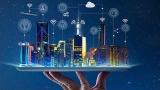 2019年中国智慧城市行业市场现状及发展前景分析