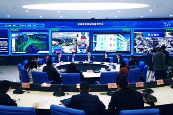 平安华为腾讯 三巨头联合建设智慧城市