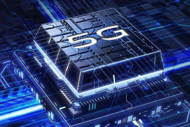 5G芯片厮杀,AIoT场景能否倒逼国产芯片突围