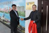 大华股份与烟台市牟平区大数据服务中心签署战略合作协议