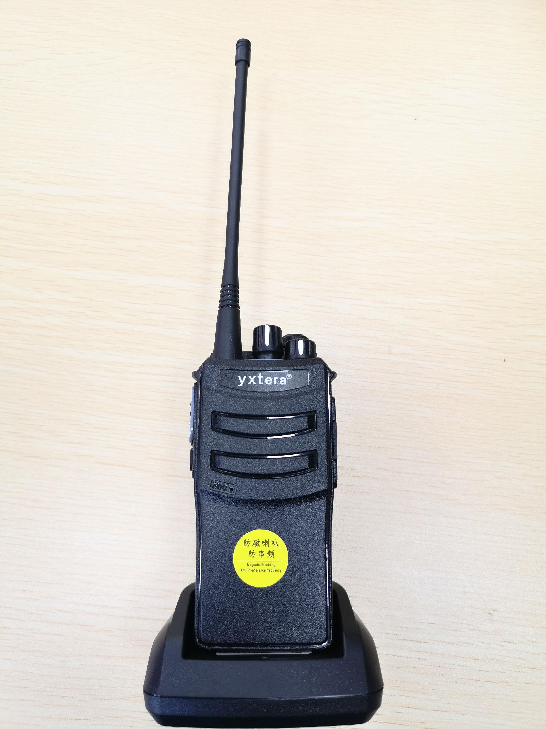 深圳对讲机公司,粤讯通N89高品质专业无线对讲机