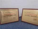 达实获19年度智能建筑两项大奖