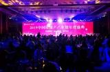 """狄耐克三大产业上榜""""2019中国房地产产业链战略诚信供应商"""""""