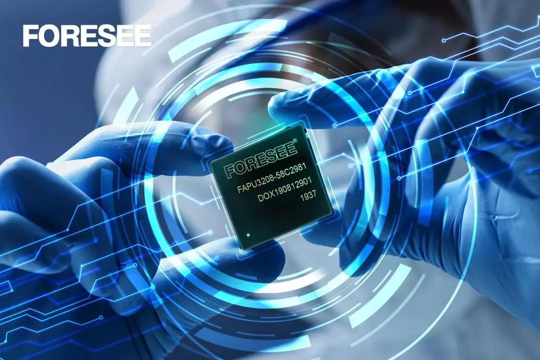 FORESEE嵌入式新品首发,进军智能穿戴领域!
