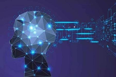 大华股份:人工智能和软件平台是公司两大战略方向