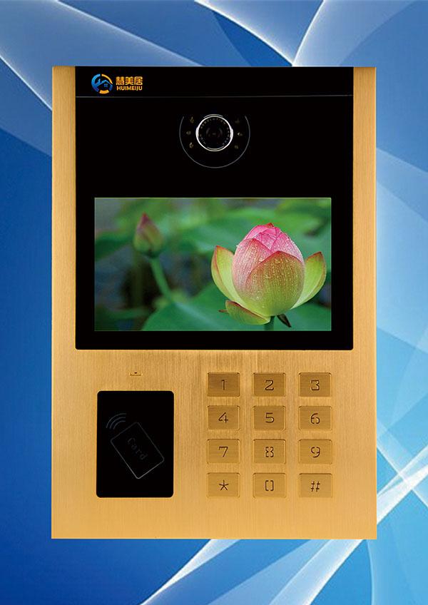 供应慧美居品牌网线数码彩色可视对讲门铃主机