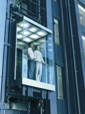 用紙巾牙簽按電梯可防病毒?更智能的是用手機呼叫電梯