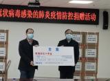 兆邦智能:非接触式红外测温智能检疫闸机助力疫情防控战